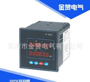 電気計器機器QY194Z-9S9表示計器多機能ネットワーク電力計