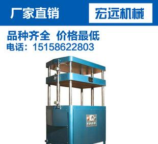 The supply of high-quality book smashing machine manufacturers supply YP800/650 Book smashing machine