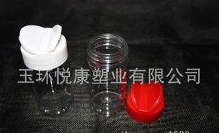 食用スパイス缶蝶結び適用の唐辛子の粉のゴマなどの調味包装