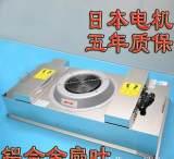 空气净化设备 ffu 层流罩 洁净棚 工厂车间空气过滤净化 顶级质量;