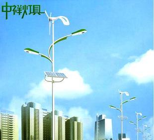 加工定制 优质节能风光互补路灯 道路照明风光互补路灯;