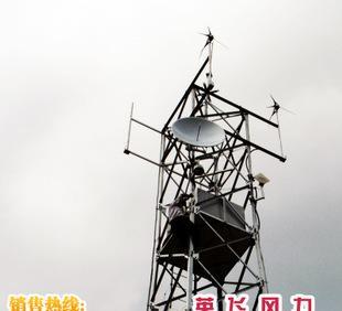 英飞风力发电厂家供应重庆风光互补监控系统,太阳能风能发电设备;