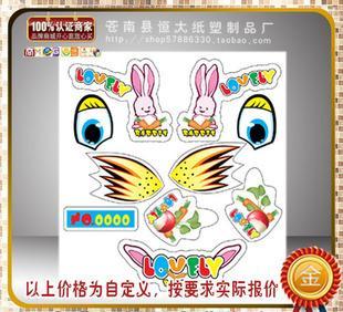 Hengda custom color printing self-adhesive trademark sticker decal stickers cartoon creative design printing