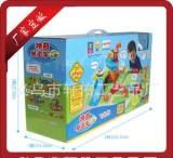 【厂家定做】彩盒 玩具纸盒 玩具包装 玩具盒 玩具瓦楞盒;