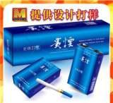 高档香烟包装定做 品牌厂家供应香烟包装盒 高档 量大从优 卷烟盒;