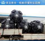 鲁祥供应船用配件 橡胶靠球 船舶专用充气靠球;