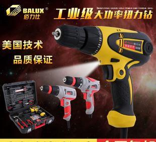 メーカー直販6108-2トルクドリル多機能セット帯LEDランプ電動ドライバー電動工具