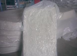 白いエチレンプロピレン再生ゴムカスタマイズ白三元エチレンプロピレン再生ゴム白ゴム提供する専門の調合指図書