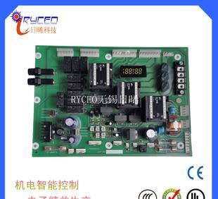 ne555蓄电池充电器控制板电路图