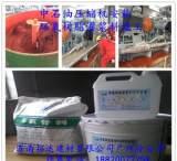 环氧树脂砂浆厂家 广东环氧树脂砂浆价格;
