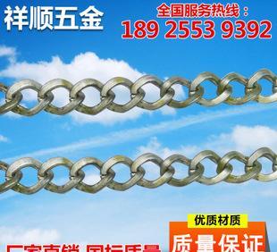 长期供应 7mm新款五金链条 箱包服饰五金链条;