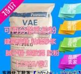 可再分散性乳膠粉 抹面膠粉 乳膠粉 砂漿添加劑 膩子增強劑;