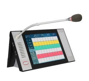 IP对讲系统话务主机 高清1080P10寸触摸彩屏 IP网络寻呼话筒