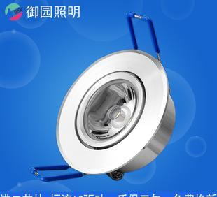 厂家加工订制LED珠宝照明射灯27W 可调整角度高亮柜台led天花灯;