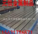 【厂家直销】 高质量 火工平台、钳工平台、划线平台1200*1000;