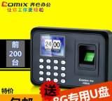 批发 齐心H500A智能指纹考勤机 效双色打卡机 上班考勤指纹打卡机;