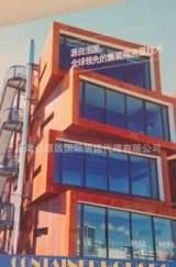 销售批发二手海运标准集装箱及订做改制集装箱及房屋;
