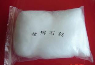 3-5μm石英棉 石英玻璃棉 石英纤维棉 设备仪器过滤 催化填料用;