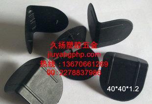 其他物流辅助器材_带钉塑料护角,打包护角;