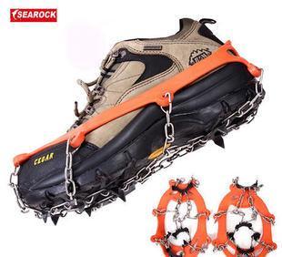 海岩正品 户外防身装备8齿冰爪 简易登山冰爪 鞋套 靴子防滑护套;