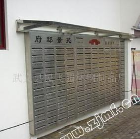 Stainless steel iron box. The group of single indoor wall site with outdoor awning box
