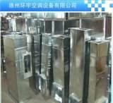 铁皮加工厂专业加工 镀锌风管 铁皮风管 质量保证 欢迎洽谈。;