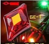 2014新款 山地车尾灯 USB充电警示自行车灯 菱形爆闪灯XL-001;