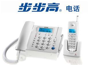 步步高W163无绳电话机 子母机 座机 时尚欧式 家用办公 来电显示