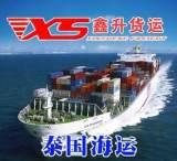 国际物流货运广州深圳到泰国陆运到门 散货拼柜服务;