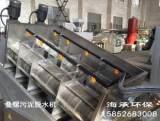 气浮浮渣处理设备、叠螺机专业生产商,欢迎来公司实地考察!908;