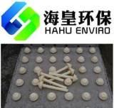 江苏海皇环保 直销水泥混泥土滤板 生物滤池滤帽滤板 质量牢靠;