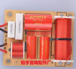 bx60音箱分频器 专业高低两路两分频器标准12db足料二
