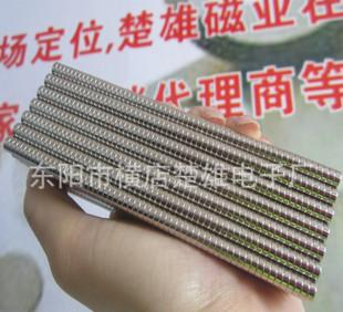 Supply all kinds of magnets, magnet, permanent magnet materials, 5*2, small size, large supply spot.