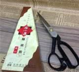 供应 张小泉剪刀正品专卖店 裁缝剪刀 缝纫剪 服装剪刀10寸;