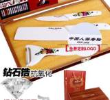 厂家直销高档氧化锆 陶瓷刀三件套 定制厨房用具水果菜刀促销礼品;