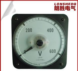供应指针式板表50*50 船用指针式电流电压表/仪表 功率表63L13;