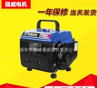 بيع المصنع مباشرة بدون شطف متزامن على مرحلة واحدة نوع ياماها مولد البنزين ET950 الهمة