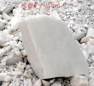 優良品質の高いカルシウムをくわえて供給メーカー方解石方解石白い目数そろっている