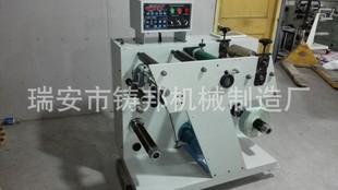 メーカーは320小型シールの商標(薄膜)分機全自動複巻紙機