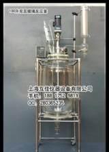 玻璃反應釜 實驗室雙層玻璃反應釜100L 中試生產萃取設備廠家包郵;
