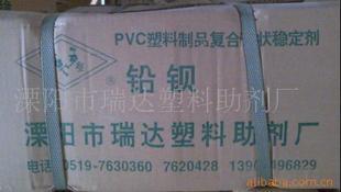 【膏状铅钡】瑞塑PVC热稳定剂【评价高】