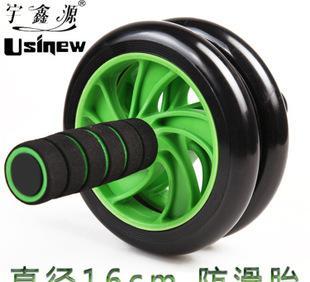 双轮健腹轮 健身器材 家用 腹肌轮俯卧撑巨轮健腹器环保静音 直销;