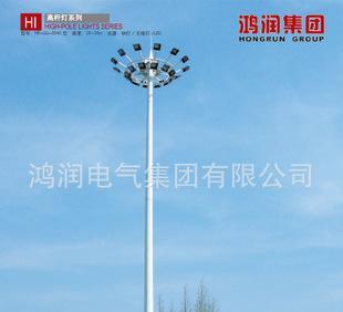 توريد نوعية عالية مصباح قطب قطب عالية الموفرة للطاقة الضوء ثابتة عالية مصباح قطب ساحة مصباح قطب