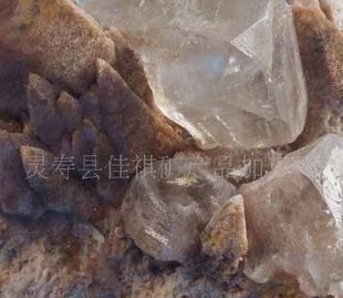 専門販売方解石150目方解石鉱石方解石原鉱石