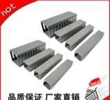 鋁合金地板線槽 地線槽 pvc塑料線槽 保護式母線槽 機箱線槽;