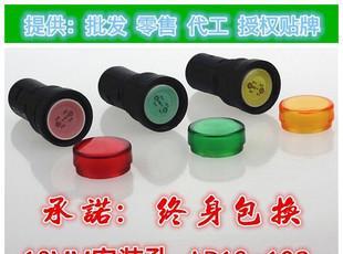 بيع المصنع مباشرة AD16-16DS مصباح مصباح إشارة AD16-16C 16mm الثقوب تركيب المعدات