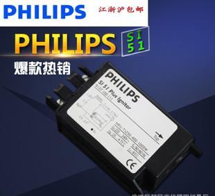 حقيقي فيليبس / الإلكترونية الزناد اللى 51 مناسبة مصباح هاليد 250W / 400W / 1000W