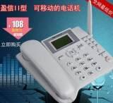 家用酒店办公移动联通盈信插卡无线座固定电话机批发;