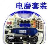 180W6档调速微型迷你电磨套装玉石石村木工雕刻机小型抛光打磨机;