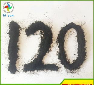 供应 120目改性天然橡胶粉 丁腈废轮胎再生橡胶粉;